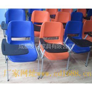 供应可叠放塑钢椅子, 广东塑钢椅子, 塑钢椅子图片, 塑钢椅子报价