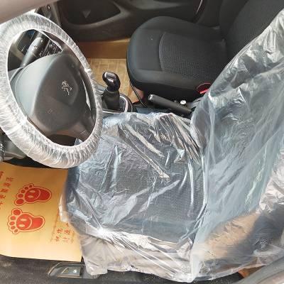 汽车一次性塑料座套/修车用一次性座套/一次性座垫三件套厂家