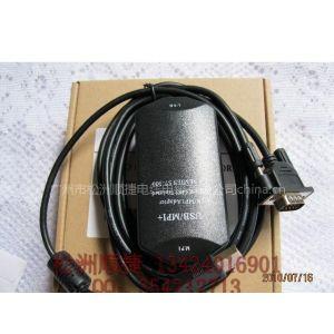 供应西门子300PLC编程电缆 USB-MPI+