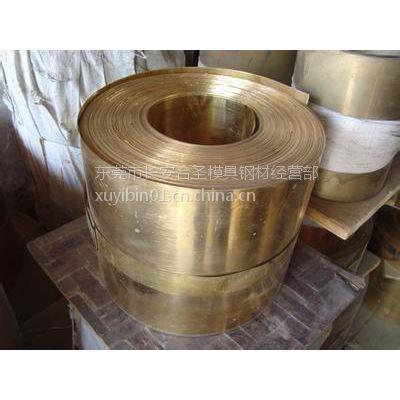 广东QSi3-1硅青铜板材 棒料 带材