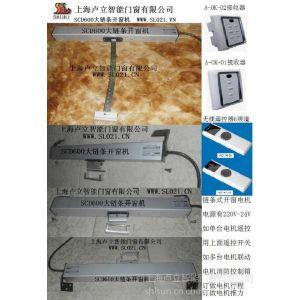 上海兮鸿开窗器用手机远传遥控开合窗智能开窗电机
