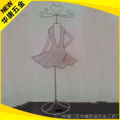 厂家直销 精美时尚首饰架 铁艺创意首饰架