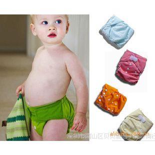供应批发 布尿裤尿布兜婴儿内衣童内衣儿童内裤全棉