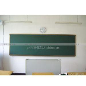 供应供应北京绿板
