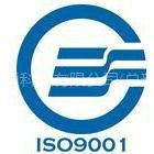 供应ISO体系认证