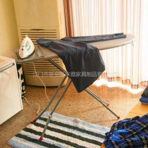 供应供应丰雅家居 新款大号烫衣板 熨衣板 折叠熨衣架 电熨斗板 烫衣架