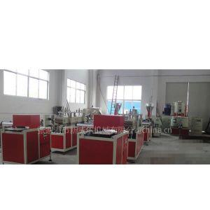 供应PVC扣板生产线/锥形双螺杆挤出机/高速混合机