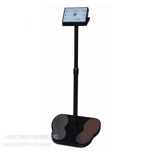 供应人体静电综合测试仪/防静电仪器仪表