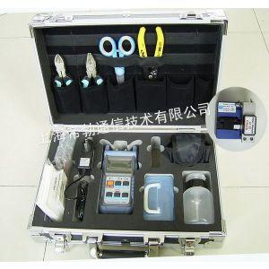 供应光缆光纤熔接工具箱,光纤热熔工具套装,光缆熔纤仪表工具箱,光纤接续工具,光纤施工工具箱