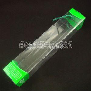 供应【塑料折盒|pvc胶盒|透明包装盒】