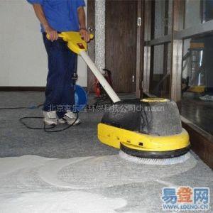 供应望京地毯清洗公司\朝阳望京清洗地毯公司|家乐园环保科技