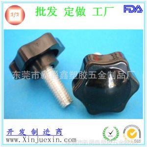 供应五角/六角手柄螺丝 M8调节手柄 胶头机械固定件螺丝 黑色手柄