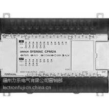 供应欧姆龙PLC模块CPM2A系列一级代理商 CPM2A-20CDR-A