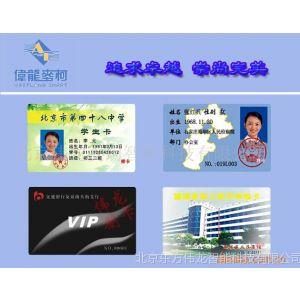 供应会员卡磁卡ic卡 0.15元 磁卡 感应卡 条码卡  高先生
