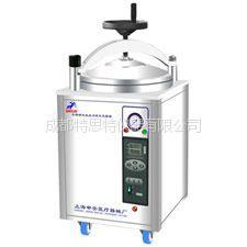 供应不锈钢立式蒸汽压力灭菌器