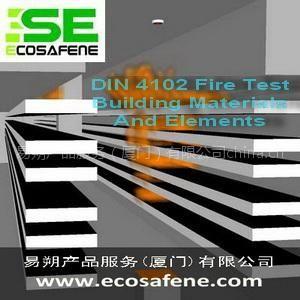 供应BS EN ISO 4589列车阻燃测试