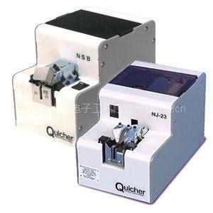 供应QUICHER NSB-26螺丝机/螺丝排列机/螺丝供给机