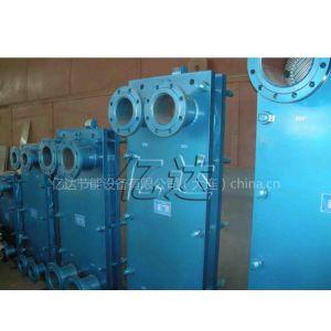 大连海水养殖板式换热器