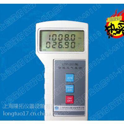 LTP-203 智能大气压计 上海隆拓直销数字气压计
