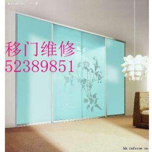"""供应)¢报修""""上海玻璃门维修电话52389851""""耀华玻璃¢售后≯】"""