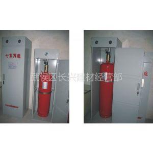 供应七氟丙烷气体灭火系统装置厂家/成都七氟丙烷气体灭火系统装置批发