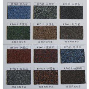 龙岩玻纤瓦价格,上杭,永定,连城,平潭沥青油毡瓦质量很好.