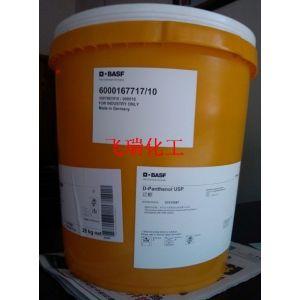 供应D-泛醇 泛醇 进口泛醇 维生素B5 巴斯夫D-泛醇
