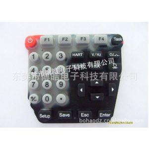 供应密码器按键供应|银行密码器按键pos机按键|硅胶制品按键
