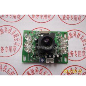 供应黑白LG CCD楼宇对讲专用摄像头模组