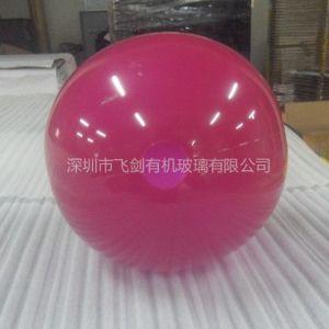 供应厂家制作彩色亚克力圆球亚克力两个半圆罩子拼接