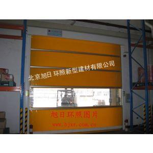 供应天津遥控快速门、电动快速门、自动快速门、工业快速门