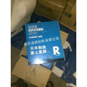 供应批发供应日本fuji star三共理化学研磨布、研磨砂纸 #800