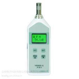 供应HS5633系列声级计声级计
