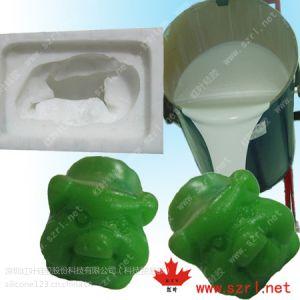 供应工艺模具硅胶,手板模型硅胶,矽利康
