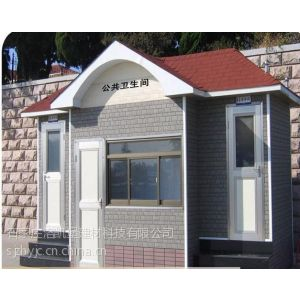 供应石家庄移动厕所销售13930189159