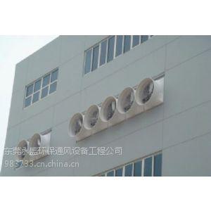 供应东莞工厂环保白铁通风工程.东莞厚街工厂排风送风设备安装工程