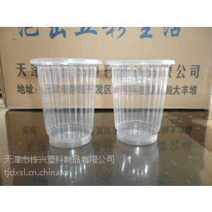 供应PP材质塑料碗塑料杯