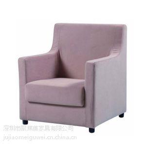 供应酒店单人沙发定做 材质可挑选 深圳聚焦美沙发厂家