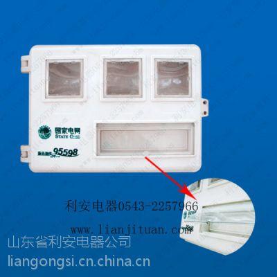 供应多表位SMC电表箱 居民计量箱报价