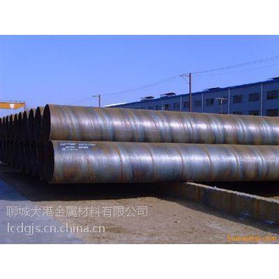 煤矿用钢管价格|煤矿用钢管规格|聊城大港金属