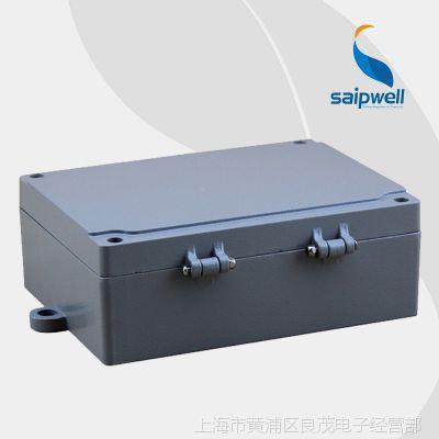 厂家直销180*140*55铸铝防水接线盒 工业铝防水盒 金属防水盒
