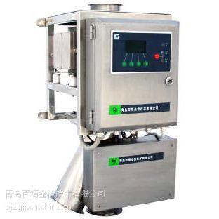 百精--金属检测机P700-80 检测分离物料中的金属杂质