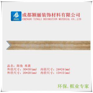 供应2公分|3公分仿木纹阳角线条|环保阳角线条|成都相框厂家直销
