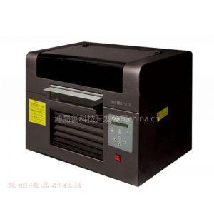 供应经济型信封数码打印机