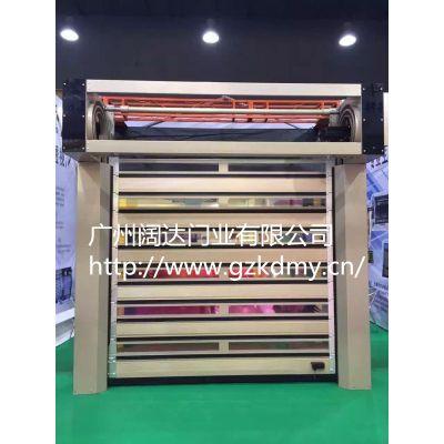 广州厂家生产硬质快速卷帘门、保温门板、冷库门、抗风防盗门、快速自动门厂