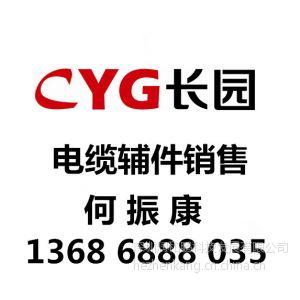 供应8.7/15KV长园电缆头 10KV长园冷缩终端头单价