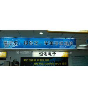 供应苏州夏普三菱松下丰田投影机触摸屏人机界面等工业设备专业维修中心