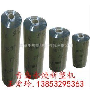 供应PVC水晶板生产线设备