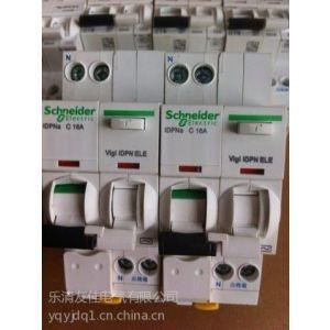 供应仿施耐德小型断路器iDPNa-16A
