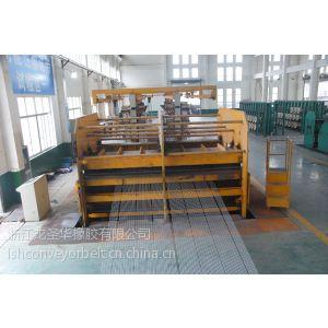 供应供应钢丝绳芯输送带ST630, ST800,ST1000
